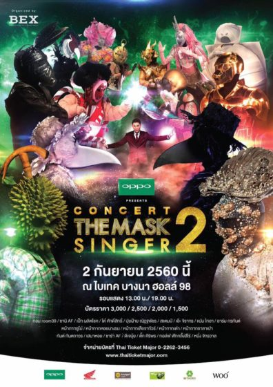 The Mask Singer 2 Concert